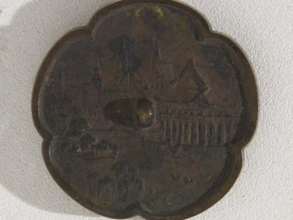 조선박람회개회식기념메달 (朝鮮博覽會開會式紀念메달)