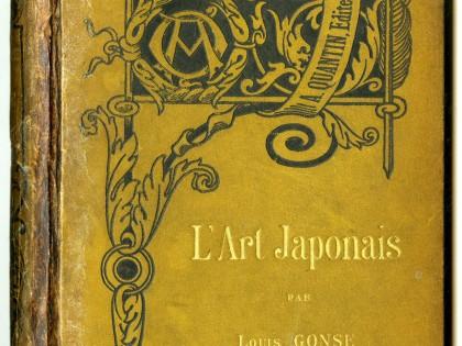 일본미술 (L'Art Japonais)