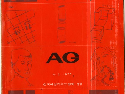 AG, No.3